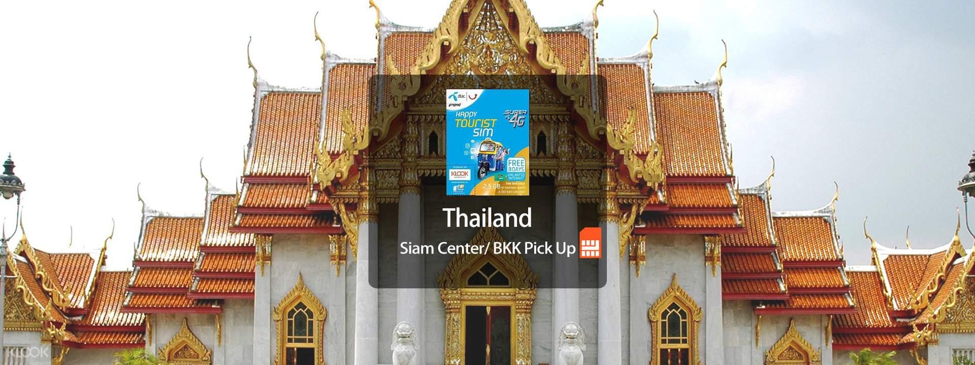 DTAC Happy Tourist 4G SIM Card (Bangkok Airports Pick Up
